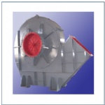 Pulverized coal fan